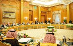 السعودية تنتظر الحدث الأهم... باقي من الزمن عام واحد