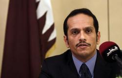 بيان عاجل من قطر بعد تصريحات مفاجئة من ترامب