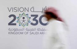 رؤية 2030 في السعودية تركز على دور المشاريع الصغيرة…