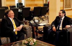 """الحريري يلتقي بومبيو في بيروت والملف الأساسي """"حزب الله"""""""