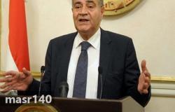 وزير التموين: يؤكد على على تأمين احتياجات البلاد من السلع حتي نهاية العام