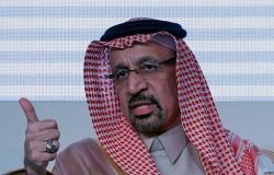 الفالح يبحث إقامة أكبر مشروع للطاقة الشمسية في السعودية