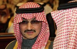 """هجوم """"غير مسبوق"""" على الوليد بن طلال... سر قناة """"العربية"""" (فيديو)"""