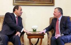 الملفات الإقليمية على طاولة القمة الأردنية المصرية العراقية