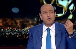 عقب هجومه على الوليد بن طلال... إعلامي سعودي عن عمرو أديب: هو طبال ومن الرداحين (فيديو)