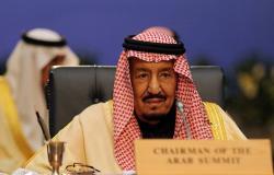 بيان رسمي تونسي يتحدث عن زيارة للملك سلمان