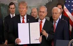 بالفيديو : ترامب يوقع مرسوما يعترف بسيادة إسرائيل على الجولان