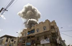 مقتل 4 وإصابة 3 في غارة لطيران التحالف العربي على صعدة