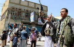 بعد دخول الحرب عامها الخامس... اليمن ينتظر السلام