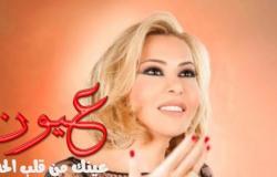 حظك اليوم وتوقعات الأبراج الجمعة 5 نيسان أبريل 2019 مع ماغي فرح