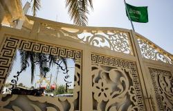 مسؤول عراقي يكشف سبب الحراك السعودي الأخير في العراق وتأثيره على إيران