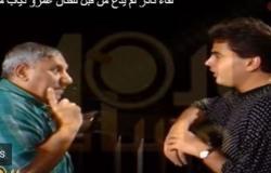 عمرو دياب ينفعل على مفيد فوزي في لقاء نادر بسبب عبد الوهاب .. (فيديو)