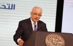 """وزير التعليم: الامتحانات الإلكترونية """"مش فزلكة"""" وهدفها منع التسريب والغش"""