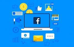 3 نصائح لتحسين جودة إعلانات فيسبوك المخصصة لتجميع بيانات…