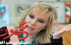 حظك اليوم وتوقعات الأبراج الثلاثاء 9 نيسان أبريل 2019 مع ماغي فرح