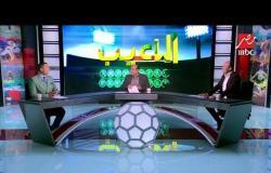 هيثم الراشدي: آلان جريس يعرف المنتخبات التي ستلعب مع تونس في المجموعة