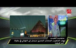 هيثم الراشدي: وجود محمد صلاح مفيد للمنتخب المصري ولكنه يجعل المنتخب مكشوفا