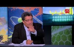 خالد بيبو: النظام الجديد لبطولة إفريقيا جعل الدور الأول أسهل على كل المنتخبات