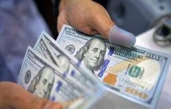 تراجع سعر الدولار في بنك السويس والعربي الأفريقي اليوم