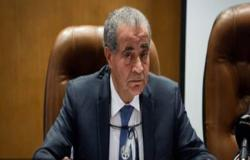 وزارة التموين تنفي إلغاء الدعم علي السلع عن الأسر الفقيرة والتي تستحق الدعم
