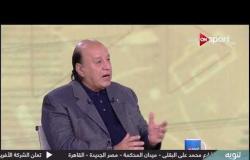 عصام عبد المنعم يروى ذكريات اختيار حسن شحاتة لتدريب المنتخب المصري عام 2005