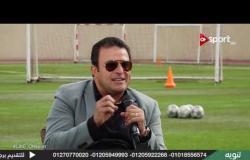 """""""أيمن منصور"""" يتحدث عن أبنائه ولعبهم لكرة القدم"""