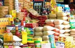 """توفير الأغذية بأسعار مدعمة ومخفضة للمواطنين قبل رمضان عبر منافذ """"كلنا واحد"""""""