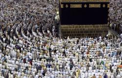 بشرى سارة للعراقيين الراغبين بالحج في السعودية
