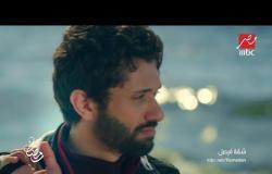 برومو مسلسل شقة فيصل.. حصرياً على MBC مصر في رمضان