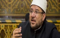 وزير الأوقاف: إكرام السلطان العادل من إجلال الله .. فيديو