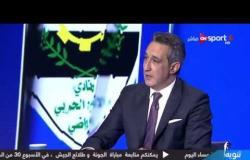تامر صقر: المقاولون ينافس على المركز الرابع.. ولكن المصري هو الأقرب