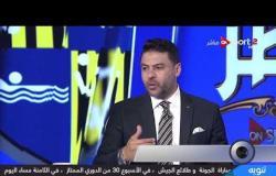 عمرو الدسوقي: لابد على مسئولي الأندية صناعة الدوافع للاعبين من خلال المكافآت
