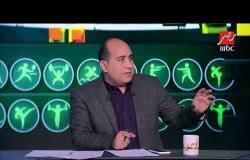 إيهاب الخطيب : الأهلي والزمالك وبيراميدز مازالت الفرص أمامهم جميعا للفوز باللقب