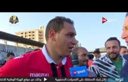 لقاءات مع محمد صلاح مدرب نادي مصر ولاعبي الفريق عقب الصعود للدوري الممتاز