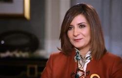 نبيلة مكرم: فوجئت بالإقبال الكبير من المصريين بالخارج على الاستفتاء.. فيديو