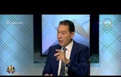 مصر تستطيع - د.هاني الناظر وما هي سبل ووسائل التعامل مع إصابات الحروق الجلدية ؟