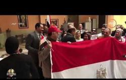 الأخبار - مداخلة ( السفير/ هشام بدر) سفير مصر لدى إيطاليا بشأن التصويت على التعديلات الدستورية