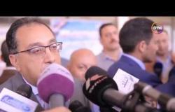 رسالة رئيس الوزراء ورئيس البرلمان ووزراء وكبار رجال الدولة في أول يوم تصويت بالاستفتاء داخل مصر
