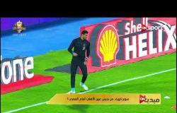 من يحرس عرين الأهلى أمام المصري ؟