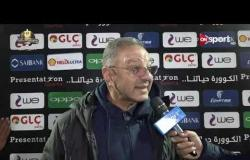 لقاء خاص مع طلعت يوسف وحديث عن أسباب رحيله عن تدريب المقاصة
