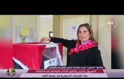 الأخبار - مداخلة ( السفير/ أيمن مشرفة ) سفير مصر لدى الجزائر بشأن الاستفتاء على التعديلات الدستورية
