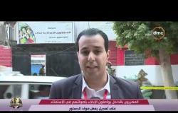 الأخبار - المصريون يواصلون الادلاء بأصواتهم في الاسفتاء على التعديلات الدستورية في محافظات مصر