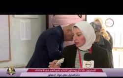 الأخبار - استفتاء المصريون على تعديل بعض مواد الدستور من منطقة النزهة بالقاهرة