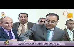 لحظة إدلاء رئيس الوزراء بصوته في الاستفتاء على التعديلات الدستورية - الإخبار
