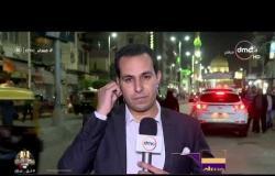 مساء dmc - مباشرة من الغربية   إغلاق التصويت في اليوم الاول للاستفتاء على التعديلات الدستورية  