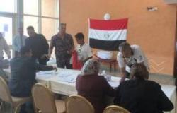المصريون في قطر يواصلون التصويت في آخر أيام استفتاء تعديلات الدستور