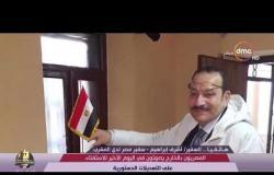 الأخبار - هاتفيا ( السفير/ أشرف إبراهيم ) سفير مصر لدى المغرب بشأن الاستفتاء على الدستور بالخارج