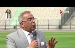 علي درويش: أرضية ستاد القاهرة جاهزة لاستقبال المباريات