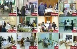 بدء الفرز الجان بعد الانتهاء من التصويت على التعديلات الدستورية