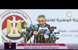 تغطية خاصة -  المستشار/محمود الشريف : تحية شكر للقوات المسلحة و الشرطة لدورهم في تأمين الاستفتاء